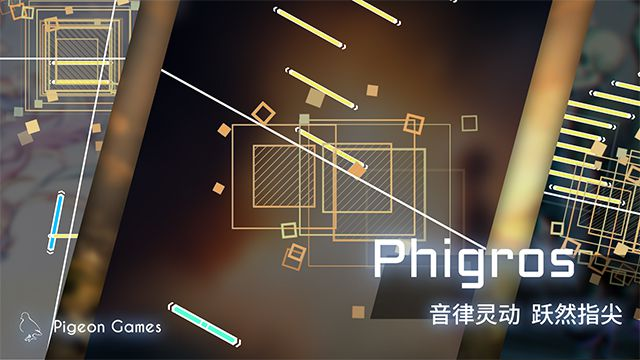 Download Phigros Apk for Android
