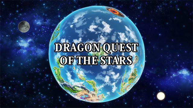 Download DRAGON QUEST OF THE STARS Apk Mod for Android